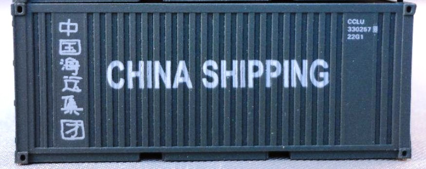 Container 'China Shipping', 2 Stück 20